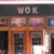 Wok Chinese Seafood Restaurant - CLOSED