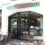 Westport Pizzeria & Restaurant