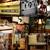 Trader Maes Furniture & Decor Market