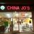 China Jo's