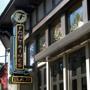 Fontaine's Oyster Bar - Atlanta, GA