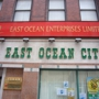 East Ocean City Restaurant