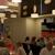 Michael Smith's Restaurant