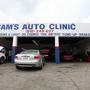 Sam's Auto Clinic, Complete Auto Repairs, Smog Check, Smog Repairs, Auto Diagnostics