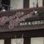 Charlie Hooper's Brookside Bar