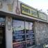 G & R Jewelry Loan Co