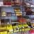 Rialto Tobacco & Vape-Smoke Shop