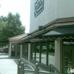 Southpark Barber Shop
