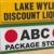Lake Wylie Liquors