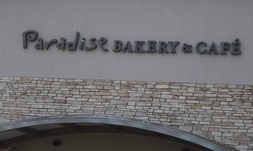 Paradise Bakery & Cafe, Surprise AZ
