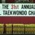 GrandMaster Won's Taekwondo/Self Defense