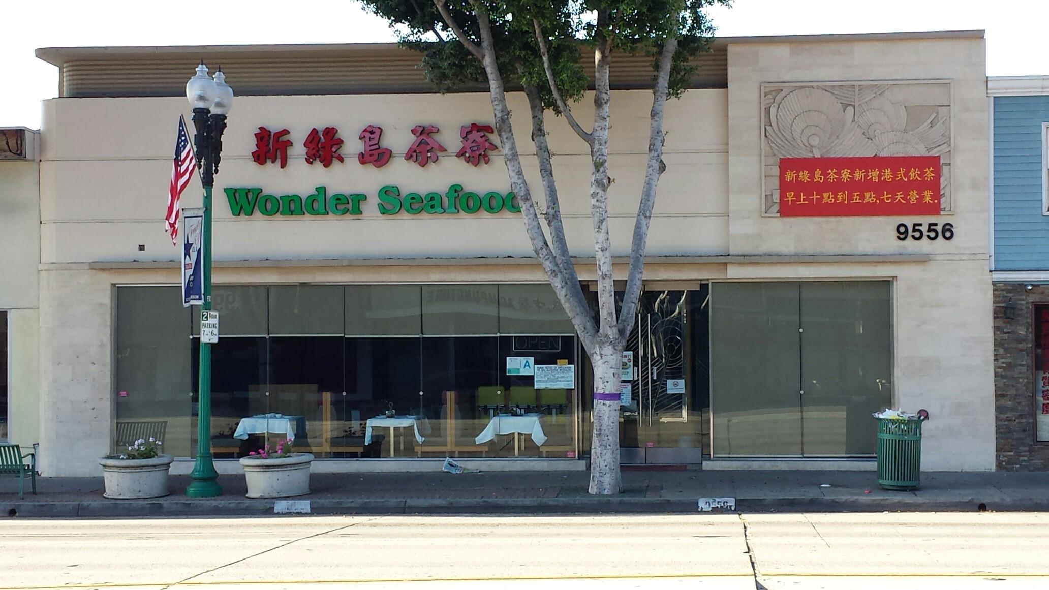 Wonder Seafood, Temple City CA