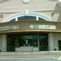 Regal Cinemas Phillips Place 10