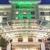 Holiday Inn Hotel & Suites DAVENPORT