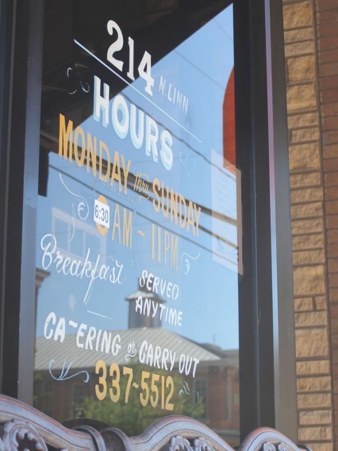 Hamburg Inn Inc, Iowa City IA
