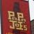 Papa Joes Pizza