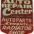 Auto Repair Center-43 Auto Parts