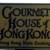 Gourmet House Of Hong Kong