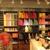 Sam Flax Art & Design Store