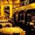 ANA Mandara Restaurant