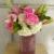 Fuji Floral Design