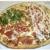 Mannino's Pizzeria