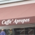 Cafe Apropos