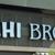 Sushi Brokers