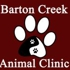 Barton Creek Animal Clinic
