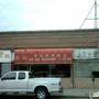 Hon Kee Restaurant