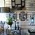 Della's Consign Home Decor & Gifts