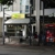 Mitaki Japanese Restaurant No Two