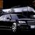 Presidential Limousine