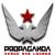 Propaganda Lounge