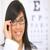 Bouquet Mulligan DeMaio Eye Professionals