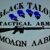 Black Talon Tactical Arms