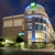 Holiday Inn Express & Suites SAN ANTONIO RIVERCENTER AREA