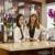 Bay Area Cosmetic Dermatology