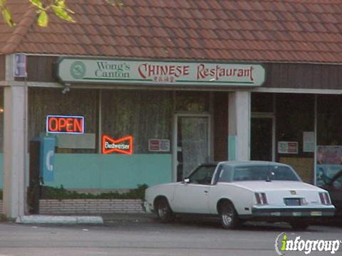 Wong's Canton Chinese Restaurant, North Highlands CA