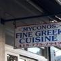Myconos Restaurant