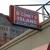 Coney King Coney Island