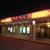 Blytheville Cinema 3