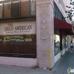 Great American Framing Shops