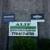 Alif Lawn Mower Repair