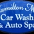 Hamilton Mill Car Wash & Auto Spa