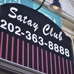Satay Club Asian Restaurant