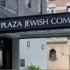 Plaza Jewish Community Chapel
