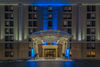 Holiday Inn Express HUNT VALLEY, Cockeysville MD