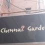 Chenna Garden