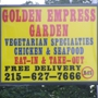 Golden Empress Garden